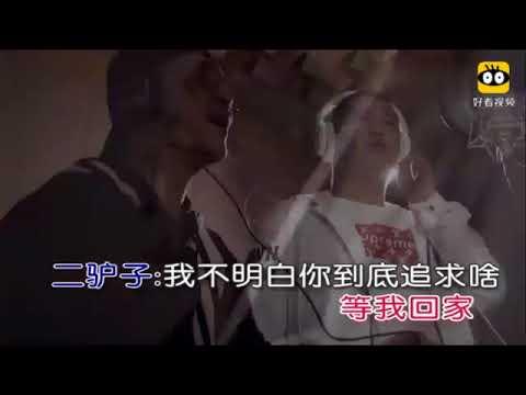 Xiong di xiang ni le