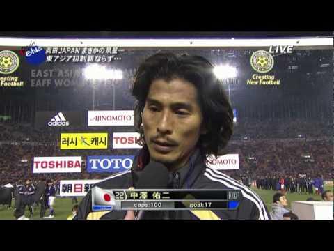 東アジアサッカー選手権2010