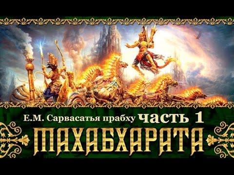 Смотреть Флирт индийский сериал на русском языке все серии