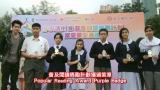 Publication Date: 2013-10-02 | Video Title: 朱石麟中學2012-2013年度多元化學習活動