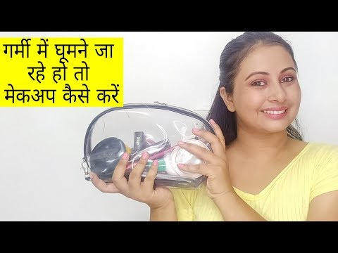 Makeup for everyday look (Hindi) | Travel makeup kit | Kaur tips thumbnail