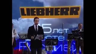Смотреть Ведущий №3. Юрий Аскаров онлайн