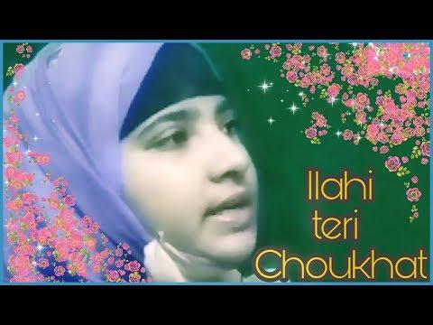 Ilahi teri choukhat per bhikari ban ke aya hu Junaid Jamshed naat video by Subhana Juhina