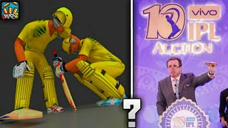 🎉IPL Auction update in Wcc-2   Full Information About Auction   All dout