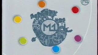 Программа передач и конец эфира (М1, 05.12.2004)