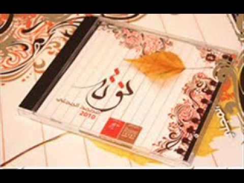 da604404e ألبوم نوته- محمد المجلي- على كف القدر.mp4