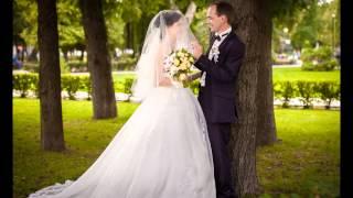 Свадьба Сергея и Светланы