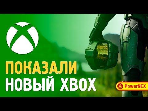 НОВЫЙ XBOX · ВСЕ ЧТО ИЗВЕСТНО О PROJECT SCARLETT