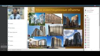 Как купить квартиру в Москве  без Ипотеки