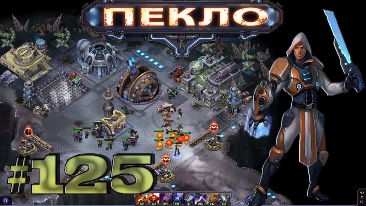 деталях картинки игры пекло соорудить каркас обшить