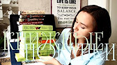 Магический реализм / 5 книг /Литорг - YouTube
