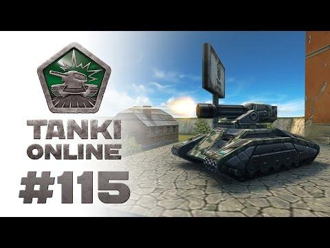 Играть в танки онлайн. Регистрация танки онлайн.