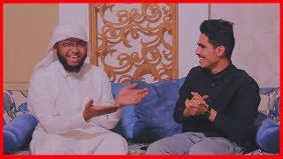 معقوله ! ماهو سحر ؟| مع إبراهيم الدوسري