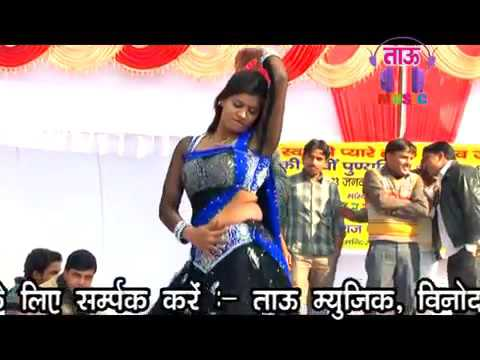 Rajokri   Sir Pe Banta   Ragini Video