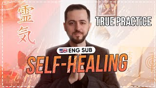СЕАНС РЕЙКИ: Практика самоисцеления | REIKI SESSION: Self-healing Practice (ENG SUB)