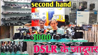 delhi  camera  market||दिल्ली chandni DSLR market||Old DSLR market delhi||By Traditional vlog