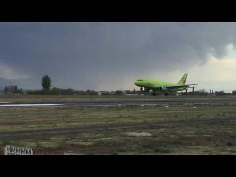 Armenia Yerevan Zvartnots airport UDYZ