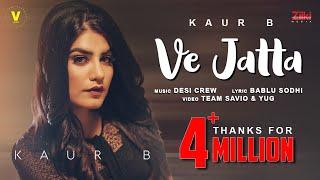 Ve Jatta (Full Video) Kaur B | Desi Crew | New Punjabi Song 2021 | Latest Punjabi Song 2021