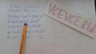 Алгебра 7 класс Макарычев. Задача №458