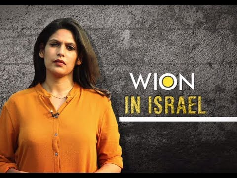 WION in  Israel: The Israel-Palestine conflict is not just about land