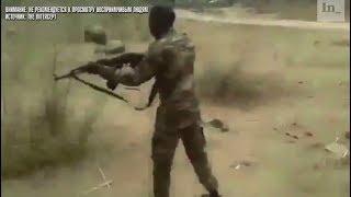 Опубликовано видео казни женщин и детей камерунскими солдатами