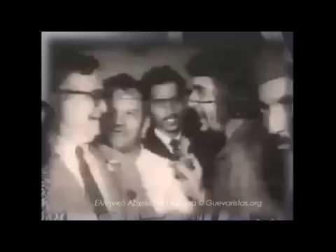Che Guevara welcomes his parents in Cuba, February 1959 - Ο Τσε υποδέχεται τους γονείς του