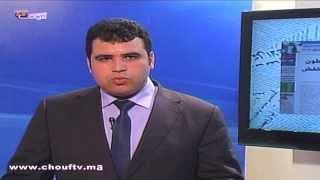 شوف الصحافة :