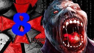 Resident Evil 8 - ПАРУ СЛОВ