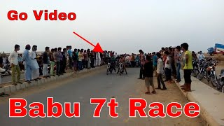 Babu 7t ki Last Race on C.v.u Track  And Qayyum Pathan RAce Video
