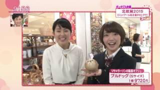 SKE48 矢方美紀 スイッチ! 2015/12/21 AKB48 NMB48 HKT48 乃木坂46