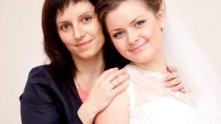 Сборы невесты Киев