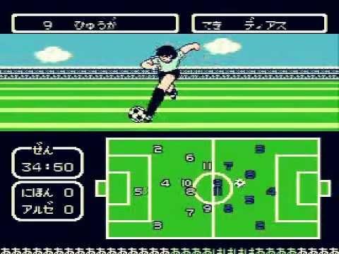 captain tsubasa 2 nes mayo hack by wakashimazu download