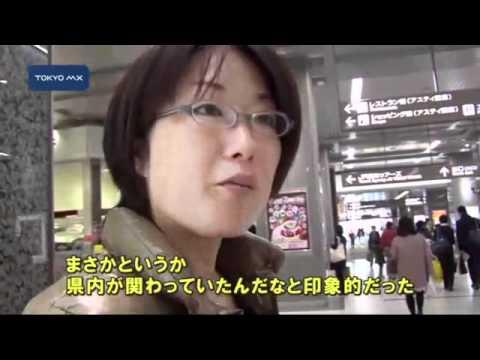 世田谷一家殺害事件 静岡駅で情...