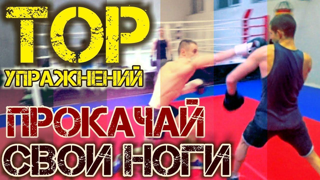 Бокс - упражнения для улучшения работы ног (мастерство передвижения)