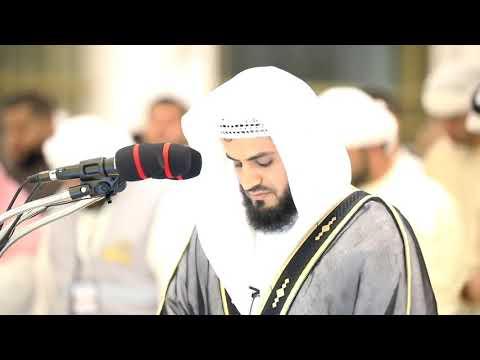 Mishariy al Afasiy || go'zal qiroat🌹🌹
