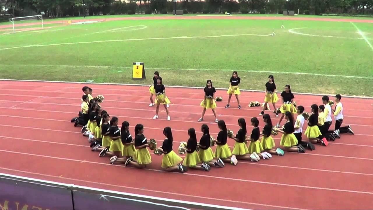stmgss athletics meet 2015-16 cheerleaders - yellow house - youtube