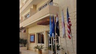 Happi Hotel Aswan فندق هابي اسوان