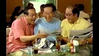 【CM】 スズキRV 北村総一朗/小野武彦/斉藤暁(スリーアミーゴス) http...