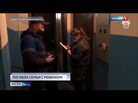 Происшествия в Тверской области   16 сентября