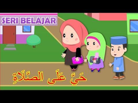 Adzan yang Sangat Merdu - Anak Islam-Bersama Jamal Laeli