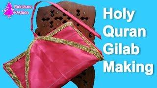 Holy Quran Cover Making Easy Method | Rukshana Fashion
