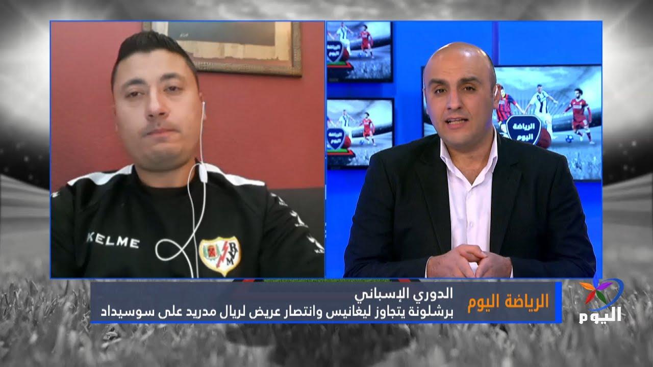 Photo of الرياضة اليوم : مناقشة الدوريين الإنكليزي والإسباني والجولة السادسة من الدوري السوري – الرياضة