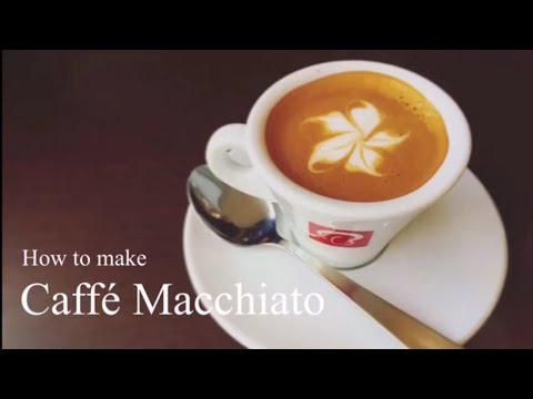 How to make Caffè macchiato!!☕︎カフェマキアートの作り方‼︎