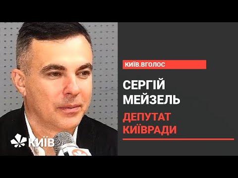 Вибори по-київськи: за якими критеріями кияни обирають депутатів