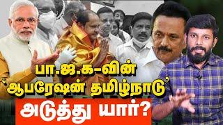 News/Tamil Seithigal