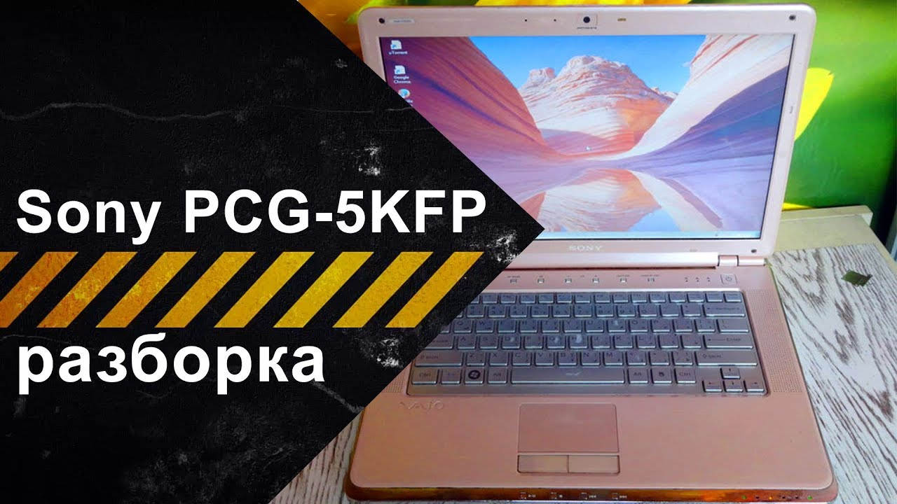 SONY PCG 5KFP WINDOWS XP DRIVER DOWNLOAD