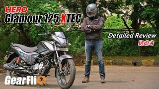 Download Hero Glamour Xtec - Detailed Review | Hindi | GearFliQ