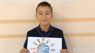 ДЕТИ РОССИИ ЗА МИР НА ЗЕМЛЕ 2016 (122 ШКОЛА)