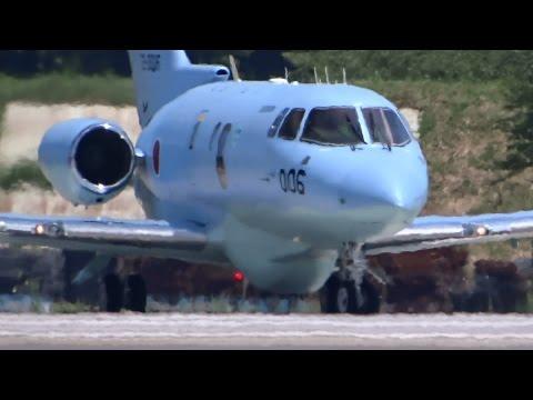 百里基地 U-125A