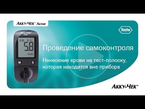Интернет-магазин акку-чек в украине. Здесь можно купить глюкометр акку чек актив, акку-чек перформа, тест-полоски, ланцеты. Прием заказов: (099) 942-13-98.
